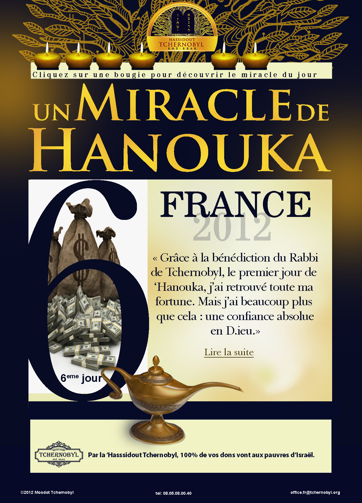 MIRACLE EN FRANCE –  «Après la segoula, ma vie a changé»